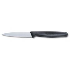 "Victorinox 3 1/4"" Standard Paring Knife"