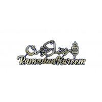 """Ramadan Kareem"" and in Arabic"