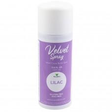 Velvet Spray Lilac